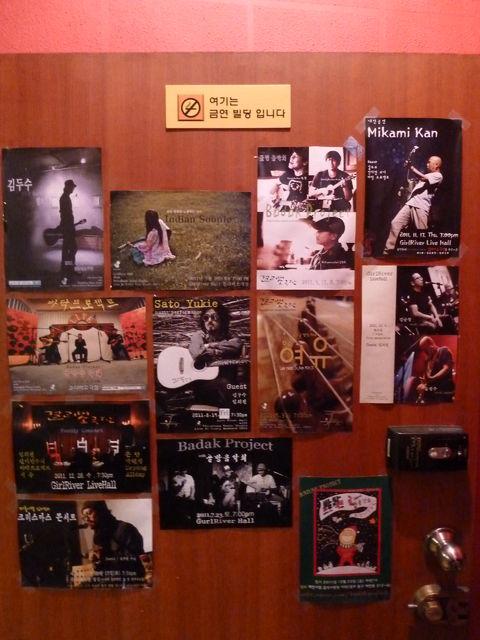 Korea2_02.jpg