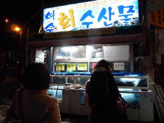 Korea2_12.jpg
