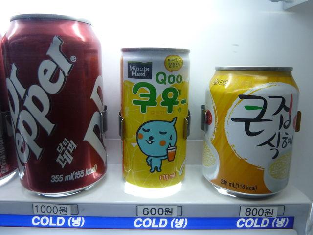 Korea2_23.jpg